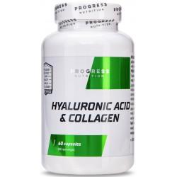 Progress Nutrition, Hyaluronic Acid & Сollagen (60 капсул)
